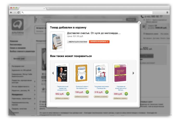 Ресурсний центр для інтернет-магазинів: 50+ корисних інструментів