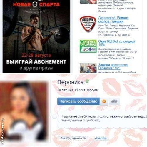 Реклама на сайтах знайомств. Забудьте про секс – працює любов!