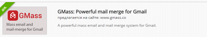 ШОК! Спам-розсилка врятує російський маркетинг