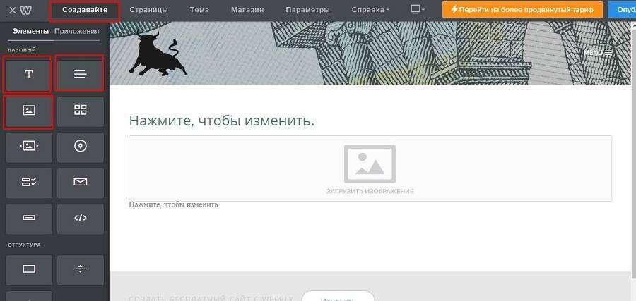 Як просувати кінотеатр «Вконтакте»: 3 секретних прийому + контент-план і вторгнення інопланетян