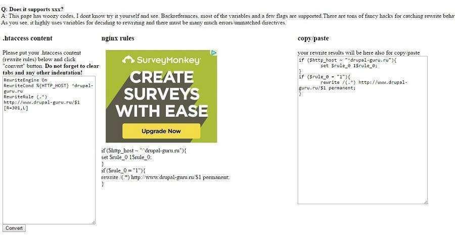 Як дізнатися головне дзеркало сайту і налаштувати його за допомогою редіректу
