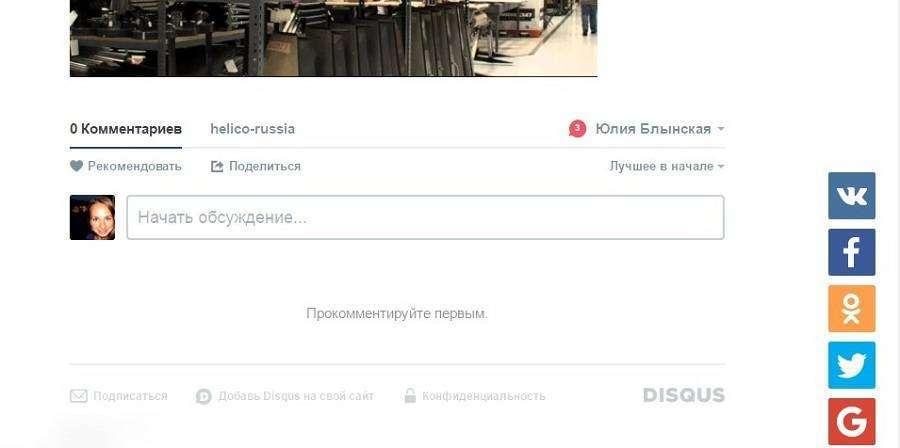 Контент-маркетинг в складній тематиці (публічний кейс). Частина 3: створення контенту та дизайн-макетів