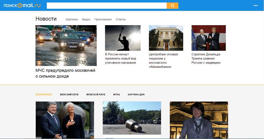 Джерела трафіку: 12 альтернатив Яндексом і Google