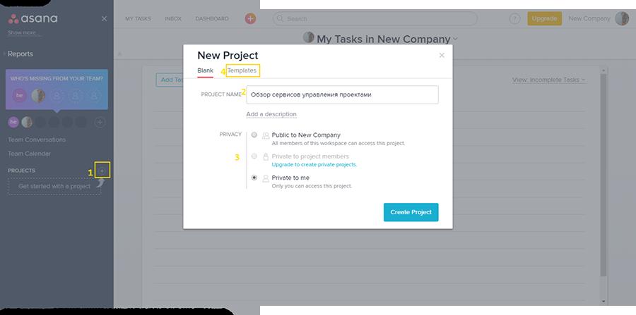 Розділяй і володарюй: 14 безкоштовних сервісів для управління маркетинговими проектами