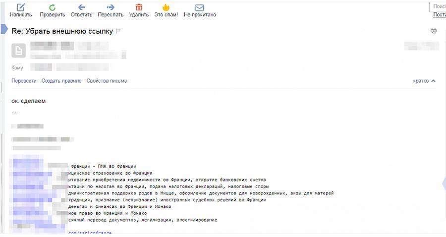 Контент-маркетинг в складній тематиці (публічний проект). Частина 4: створення контенту, соціальні мережі та email-розсилка
