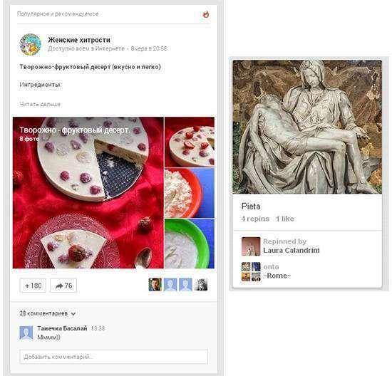 Pinterest vs. Google+: поле битви — візуальний контент