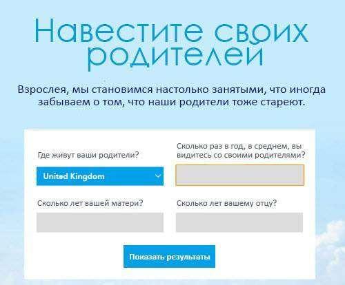 Сучасні веб-технології на службі контент-маркетингу