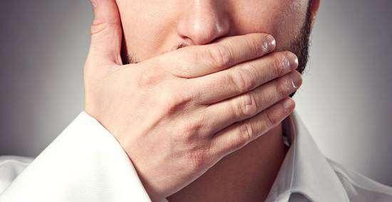 Це чарівне слово – «Заткнися!»