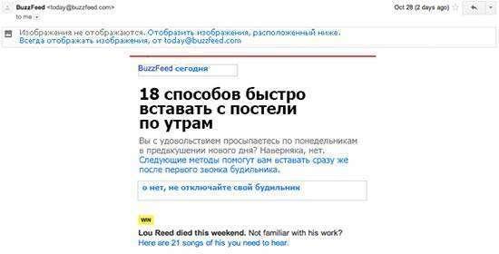 Email-розсилка: 10 чудових прикладів для наслідування