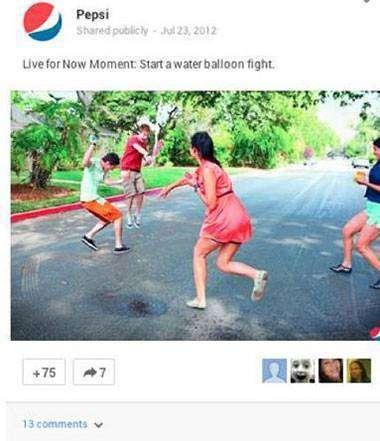 Як зробити візуальний контент в Google+ виральным