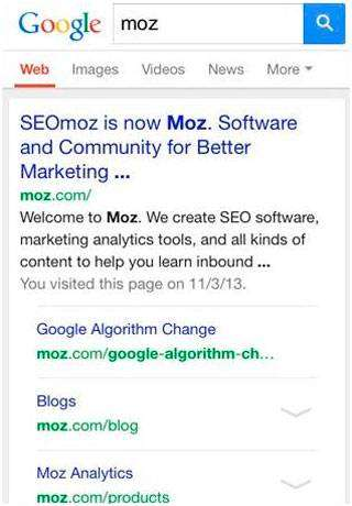 Яким буде SERP Google в 2014 році і як до цього підготуватися