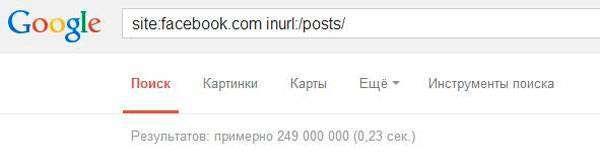 Шеринги і «лайки» в Facebook не впливають на результати видачі Google