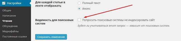 Як зберегти трафік після редизайну сайту