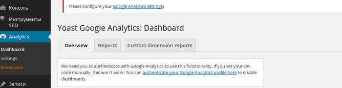 10 рад по підвищенню ефективності роботи з Google Analytics