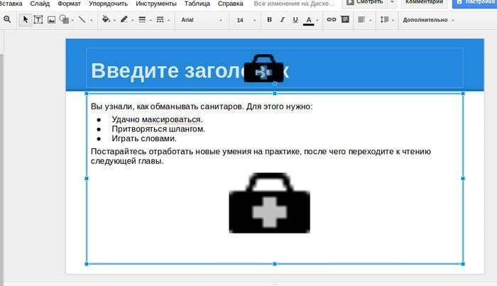 Як оформити електронну книгу