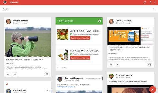 10 ключових факторів, які визначать майбутнє Google+