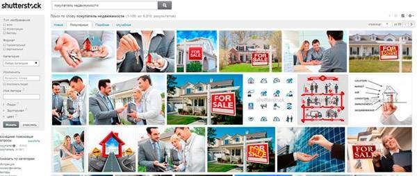 Де взяти якісні ілюстрації для блогу чи сайту