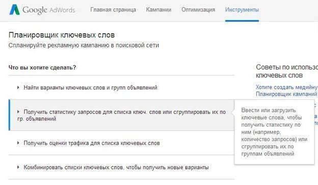 Як провести аудит PPC-аккаунта в Google AdWords: покрокова інструкція
