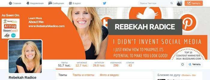 Як використовувати шапки для «Твіттера» у маркетингу: 8 креативних способів
