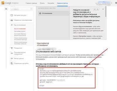 Як відстежувати кількість і джерела лідів: покрокова інструкція зі скріншотами