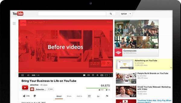 Реклама відео на YouTube: з чого почати?