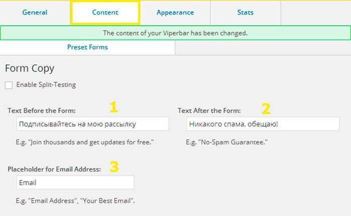 11 безкоштовних плагінів WordPress, які прискорять ваш просування в інтернеті