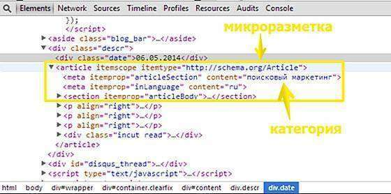 Аналіз вмісту. Частина 1. Збір метрик з допомогою плагіна Seo Tools