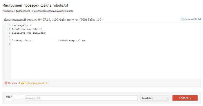 Як використовувати файл robots.txt