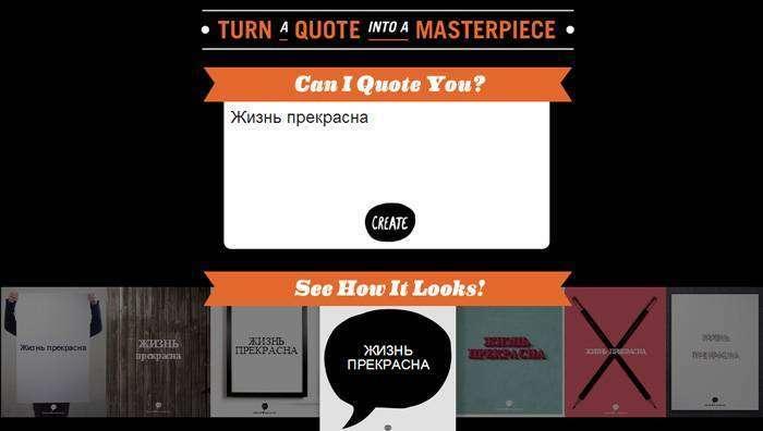 13 порад з використання візуального контенту в соцмережах