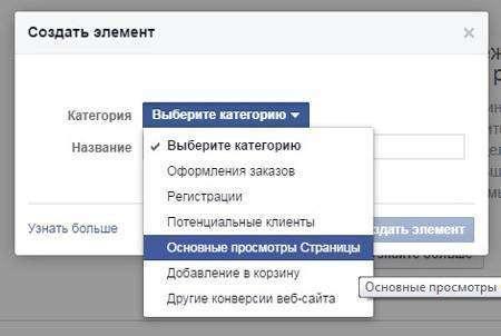 Як використовувати «Фейсбук» для просування контенту таргетованого