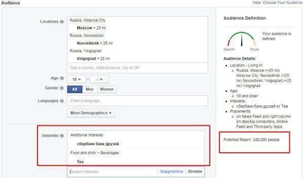 Як використовувати соціальний пошук Facebook в маркетингу