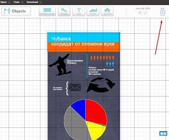 Кулі прийшла: три безкоштовних і дуже крутих інструменту для створення візуального контенту
