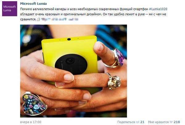 Рекламні тексти для соціальних мереж: 10 практичних порад