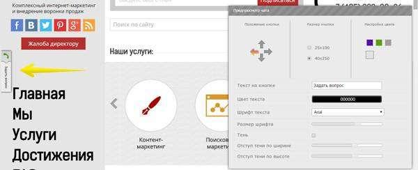 500+ кращих інструментів для комплексного просування сайту