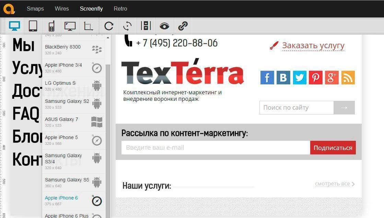 Адаптація сайту під мобільні пристрої: повне керівництво