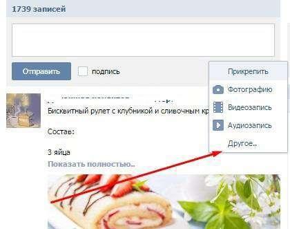 Відкладений постинг в соціальних мережах: кращі сервіси для публікації повідомлень за розкладом