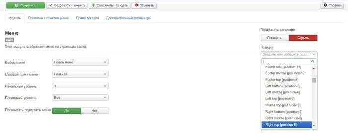 Як створити сайт на Joomla!: покрокове керівництво для початківців