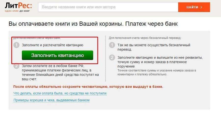Як відкрити інтернет-магазин: покрокова інструкція