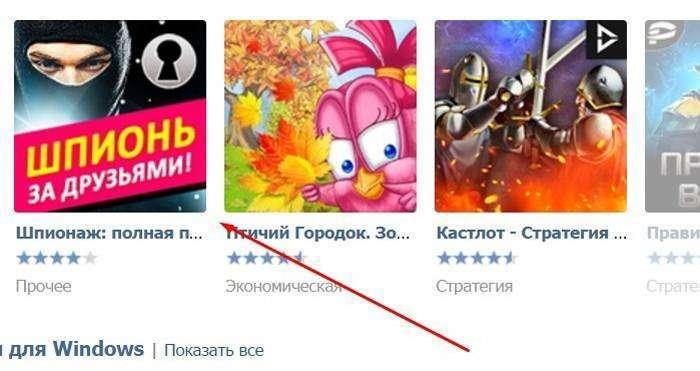 Що таке таргетинг «Вконтакте» і як його налаштувати: керівництво для новачків