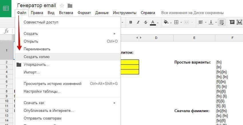 Як дізнатися пошту людини: інструкція з пошуку email