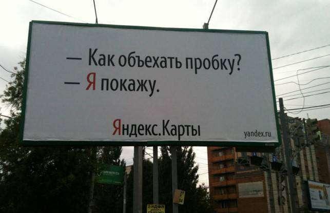 Ефективна реклама: на які інструменти не шкода грошей