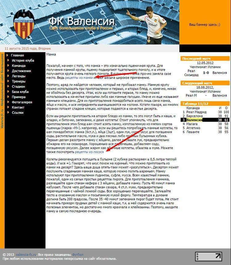 Ціна на просування сайту: як отримати бажані результати і не злити бюджету в трубу