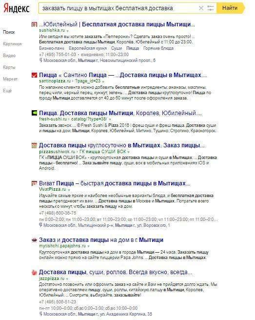 Многорукий бандит: як перемогти алгоритм «Яндекса»