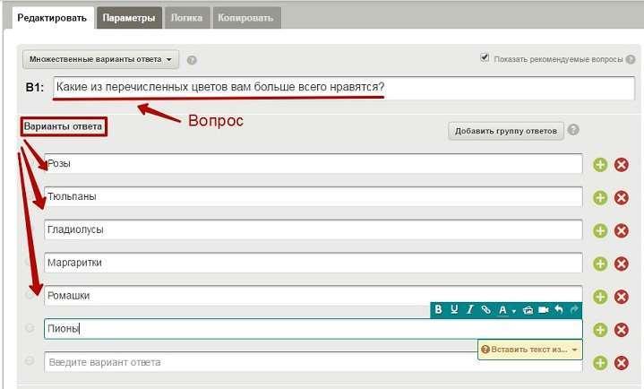 Як створювати опитування на Surveymonkey: докладне керівництво