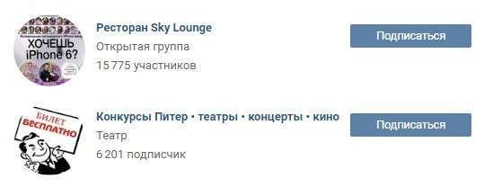 Оформлення групи «Вконтакте»: найбільш докладне керівництво у рунеті