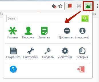 40 розширень Google Chrome, необхідних у роботі інтернет-маркетолога