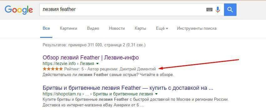Нова реальність у пошуку: JSON-LD, Mobile-First, «Палех»