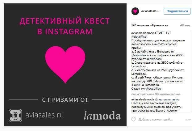 Просування в Instagram: найдетальніша інструкція