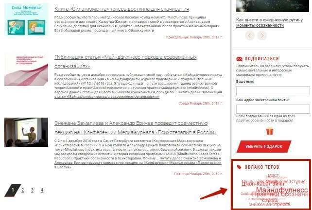Кейс: Як підвищити інтерес до маловідомої темі з допомогою контент-маркетингу