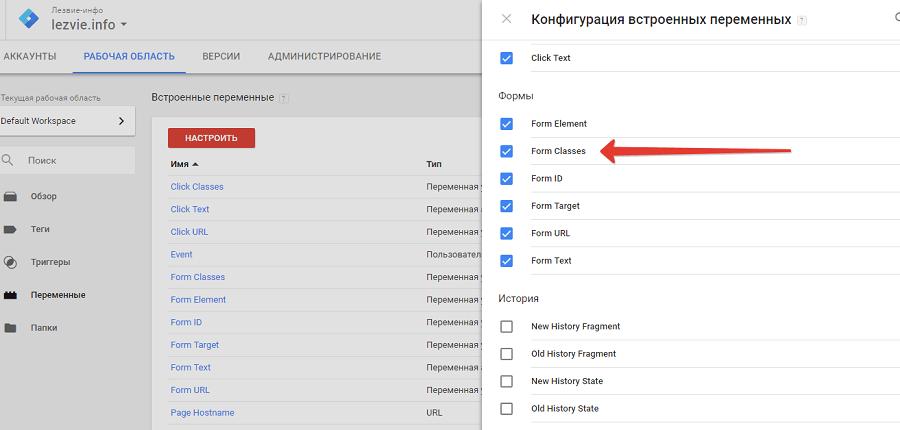 Як використовувати Google Tag Manager: докладне керівництво для новачків